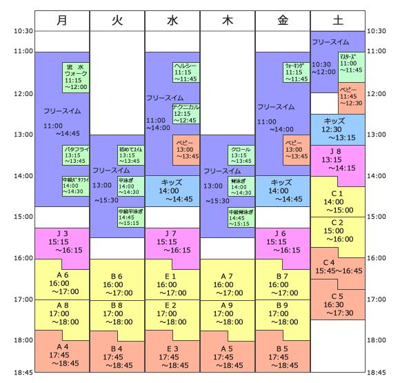 timeschedule_yamanote