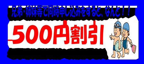 2017harutan_kazoku